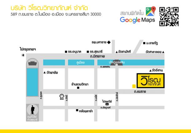 MAP_Virote